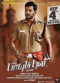 Paayum Puli 2015 Songs