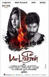 Padaiveeran 2017 Songs