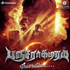 Pancharaksharam Tamil Movie Songs