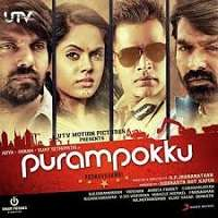 Purampokku 2015 Songs