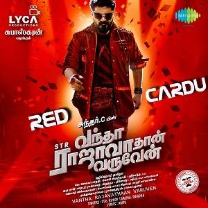 Red Cardu Mp3 Single Song