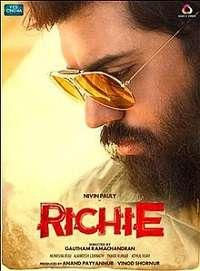 Richie 2017 Songs