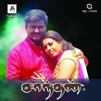 Saanthan 2015 Songs