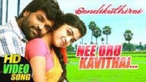Sandikuthirai 2016 Songs