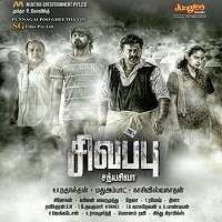 Sivappu 2014 Songs