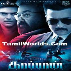 Suriya Kaappaan Tamil Movie Mp3 Songs Download