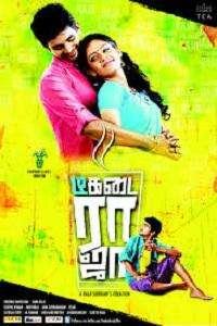2016 songs mp3 tamil