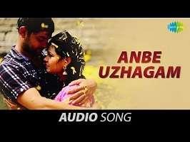 Thavarana Paathai (2015) Songs