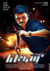 Theri 2016 Songs