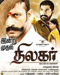 Thilagar 2014 songs
