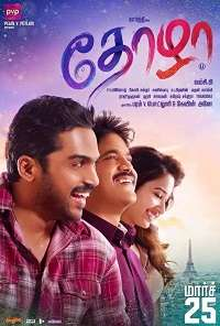 Thozha 2016 Songs