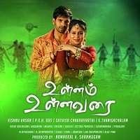 Ullam Ullavarai (2015) Songs