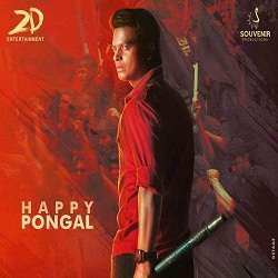 Uriyadi 2 Songs