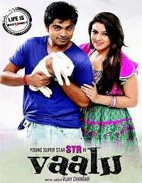 Vaalu 2014 Songs