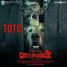 Watchman Tamil Mp3 Songs