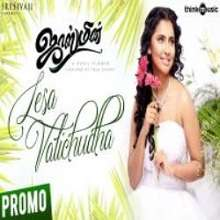 Jasmine Songs Download