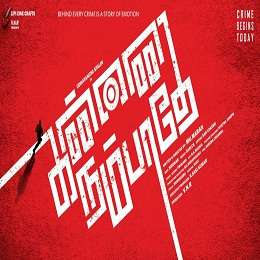 Kannai Nambathey Songs Download
