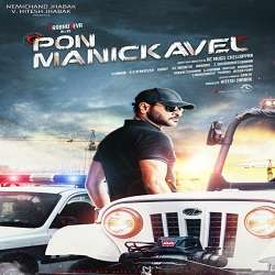 Pon Manickavel Tamil Songs
