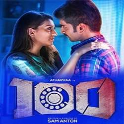 100 (2019) Tamil Songs