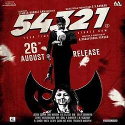 54321 Tamil Mp3 Songs Download