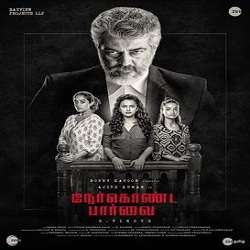 Ajith Kumar Nerkonda Parvai Songs