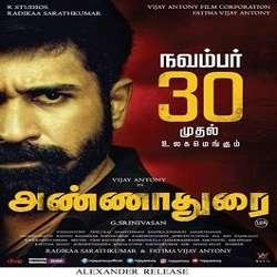 Annadurai TamilMp3 Songs