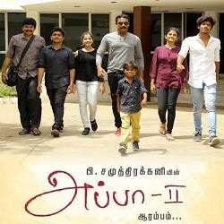 Appa 2 Songs