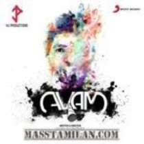 Avam Songs