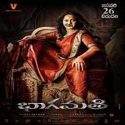 Bhaagamathie Songs