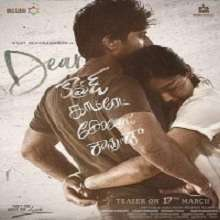 Dear Comrade Songs
