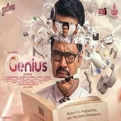 Genius Tamil Mp3 Songs