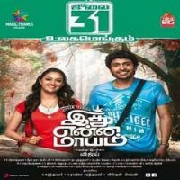 Idhu Enna Maayam Songs Audio