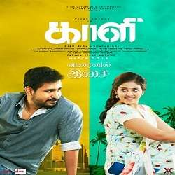 Kaali Tamil Mp3 Songs