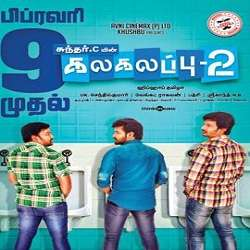 Kalakalappu 2 Tamil Mp3 Songs