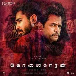 Kolaigaran Songs Download