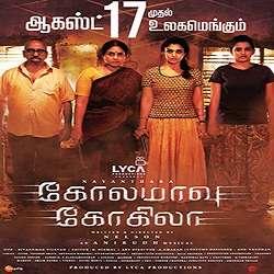 Kolamavu Kokila Tamil Mp3 Songs