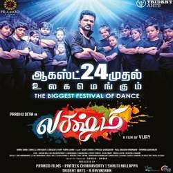 Lakshmi Tamil Mp3 Songs