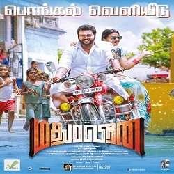 Madura Veeran Tamil Mp3 Songs