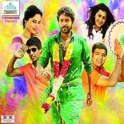 Pakka TamilMp3 Songs