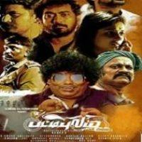 Pattipulam Tamil Mp3 Songs