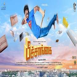 Peechankai Songs