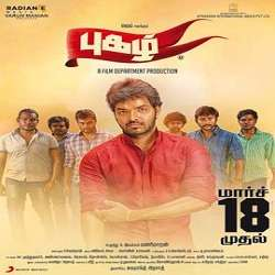 Pugazh Songs