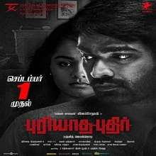 Puriyatha Puthir Songs