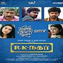 RK Nagar Tamil Songs