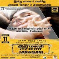 Taramani Audio Songs Download