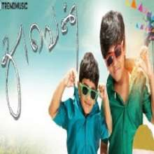 Thooven Tamil Songs