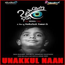 Unakkul Naan Audio Download