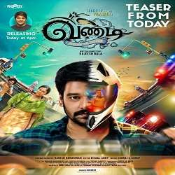 Vandi Tamil Mp3 Songs