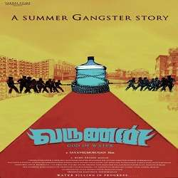 Varunan Tamil Mp3 Songs