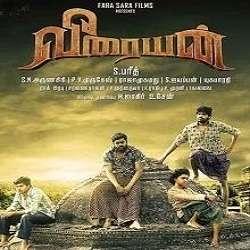 Veeraiyan Poster